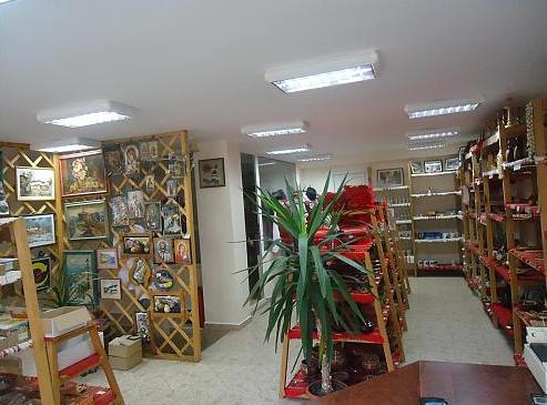 35917/7477  Магазин-Офис , Варна (Болгария).