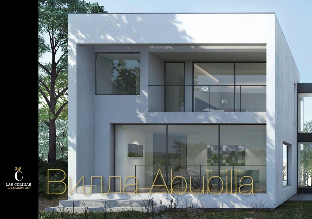 34227 Виллы Abubilla в комплексе Энебро, Аликанте,(Испания)