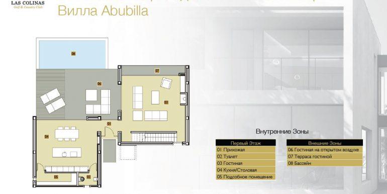 abubilla4