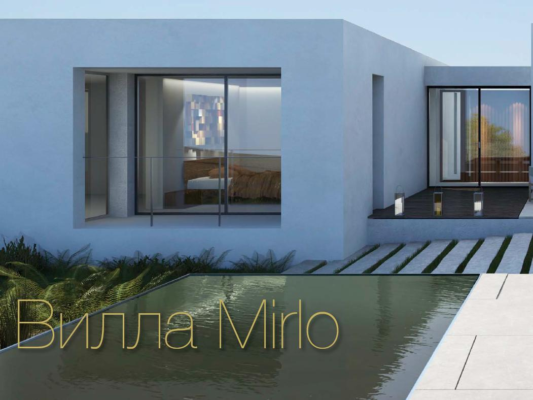 34225 Виллы Mirlo в комплексе Энебро, Аликанте (Испания).