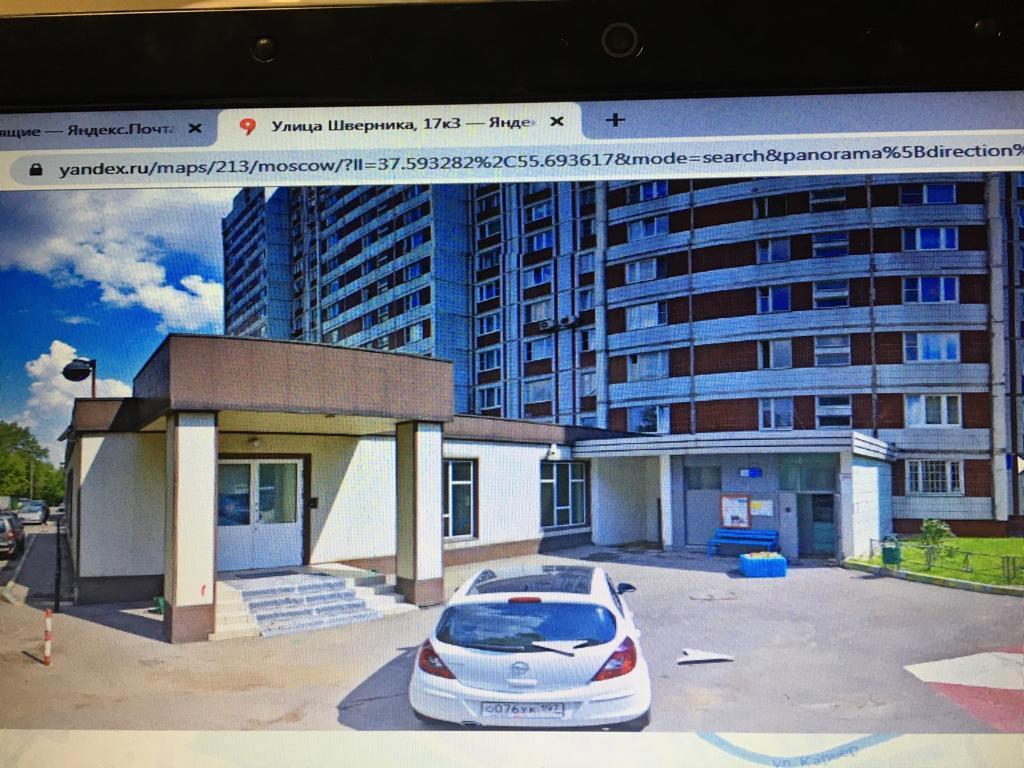 2-0520  Нежилое помещение, Москва ( Россия)